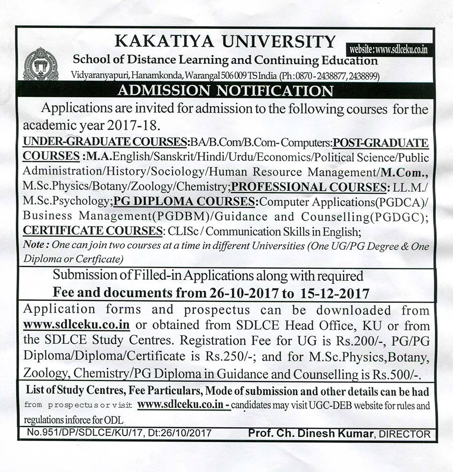 KAKATIYA UNIVERSITY DISTANCE ADMISSIONS 2017